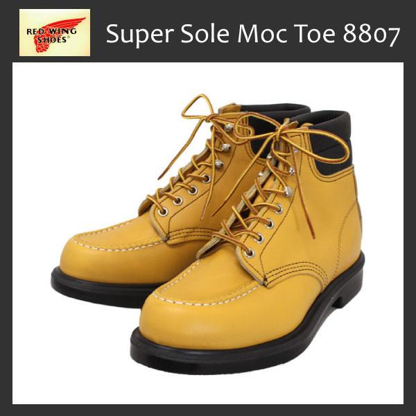 2013新作 正規代理店 REDWING (レッドウィング) 8807 Super Sole Moc Toe (スーパーソールモックトゥ) メイズマスタング