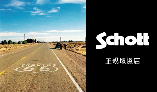 Schott正規取扱店 THREE WOOD JAPAN