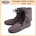 正規取扱店 MINNETONKA(ミネトンカ)Tramper Ankle Hi Boot(トランパー アンクルハイブーツ)#421T GREY レディース MT024