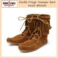 正規取扱店 MINNETONKA(ミネトンカ)Double FringeTramper Boot(ダブルフリンジ トランパーブーツ)#622 BROWN レディース MT048