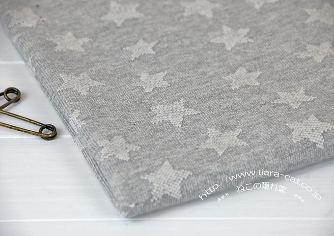 星柄ライト杢グレー 裏毛