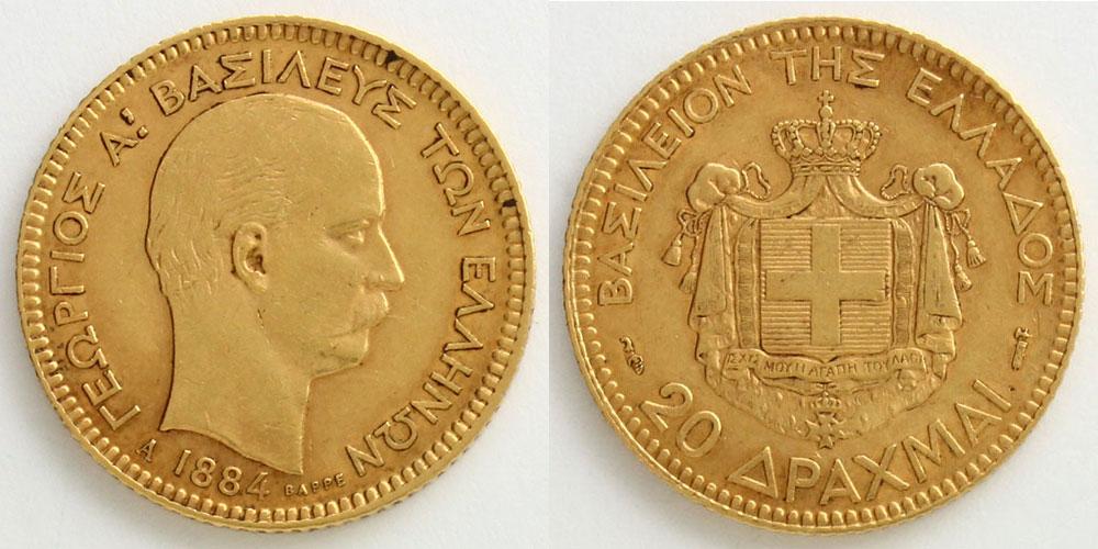 ギリシャ王国 1884 20ドラクマ ゲオルギオス1世