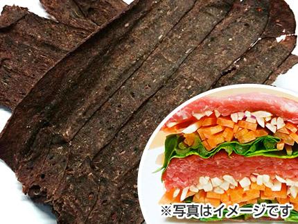 プライムケイズ 鹿肉と野菜のミルフィーユ 80g