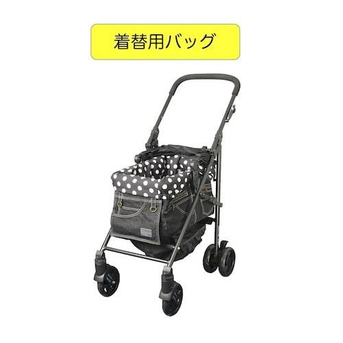Mother Cart(マザーカート)【着替用】ラプレ ブラックデニム ホワイトステッチ (前面メッシュ新型)