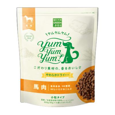 WITH GREEN DOG Yum Yum Yum!(ヤムヤムヤム) 馬肉 やわらかドライタイプ