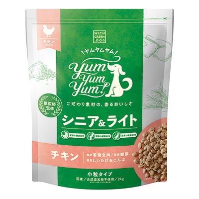 WITH GREEN DOG Yum Yum Yum! シニア&ライト チキン ドライタイプ