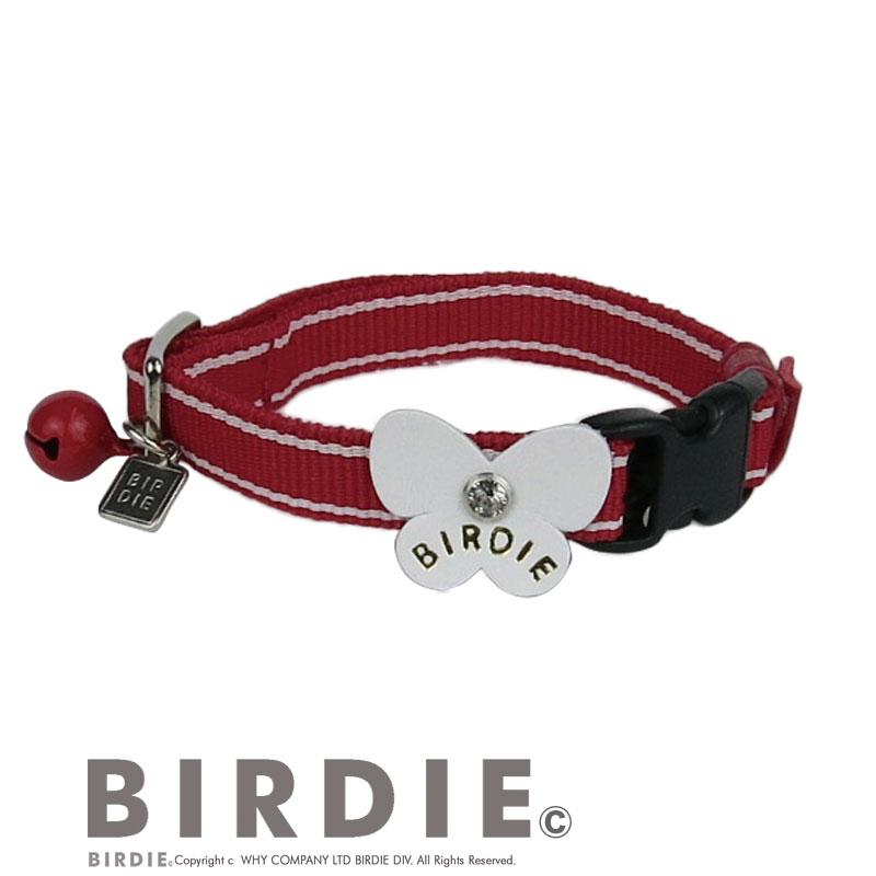 バーディ BIRDIE CAT蓄光ラインカラー