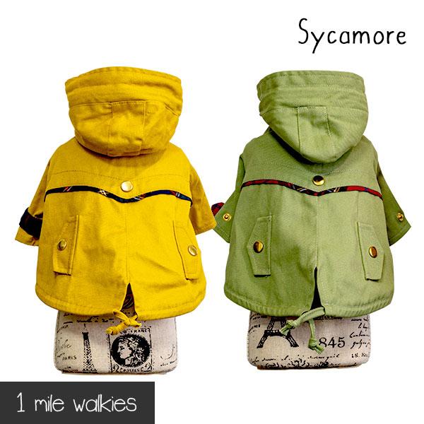 ワンマイルウォーキーズ 1 mile walkies シカモア Sycamore