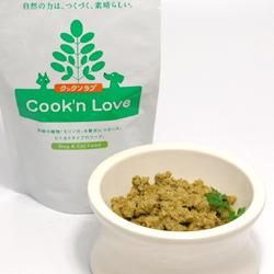 Cook'n love