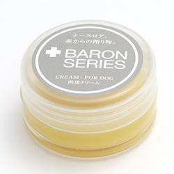 バロンシリーズ BARON SERIES  肉球クリーム ローズ