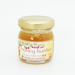 バロンシリーズ BARON SERIES  ハニーハンター(さくらんぼの蜂蜜)
