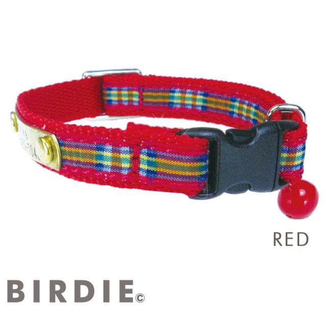バーディ BIRDIE  CAT's IDタータンチェックカラー