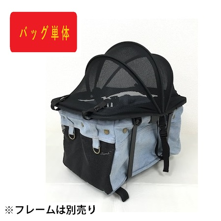 Mother Cart(マザーカート)【着替用】アジリティーデニム 上段