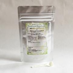ビッグウッド 糖尿サポートサプリメント 20g