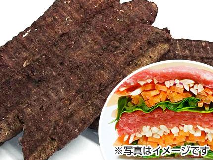 プライムケイズ 馬肉と野菜のミルフィーユ 80g