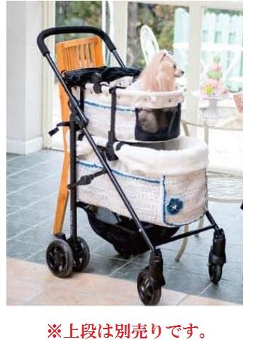 Mother Cart(マザーカート) ×Glamourism(グラマーイズム) ラプレL シャーリーン(ブルー)