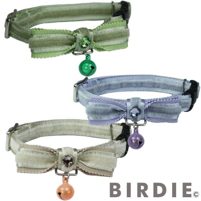 バーディ BIRDIE  CATベイカーカラー2