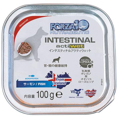フォルツァディエチ FORZA10 インテスティナル アクティウェット 胃腸ケア