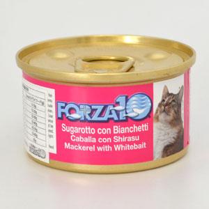 フォルツァディエチ FORZA10 猫用メンテナンスウェット サバ&シラス
