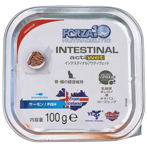 フォルツァディエチ FORZA10 インテスティナルキャット アクティウェット 胃腸ケア
