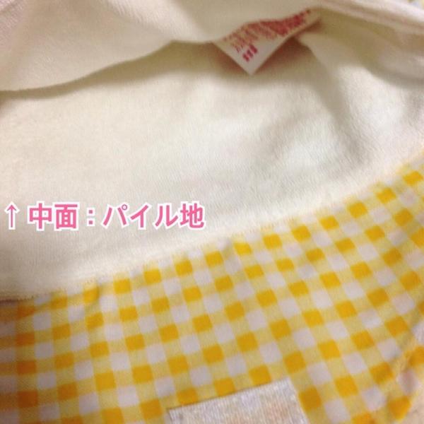Otty×HELLO KITTY☆フェイス・保冷剤ケース(保冷剤付)