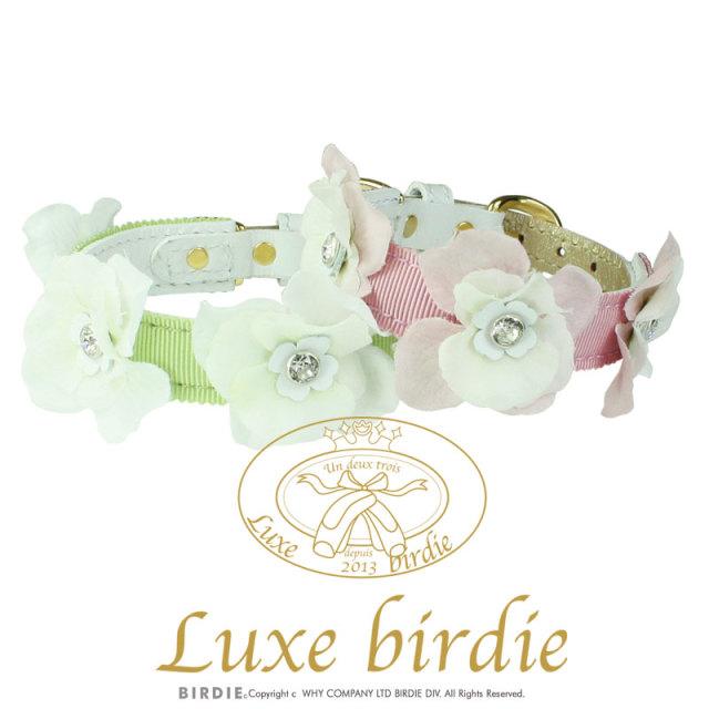 Luxe birdie (リュクスバーディ) Luxeエルダーフラワーカラー