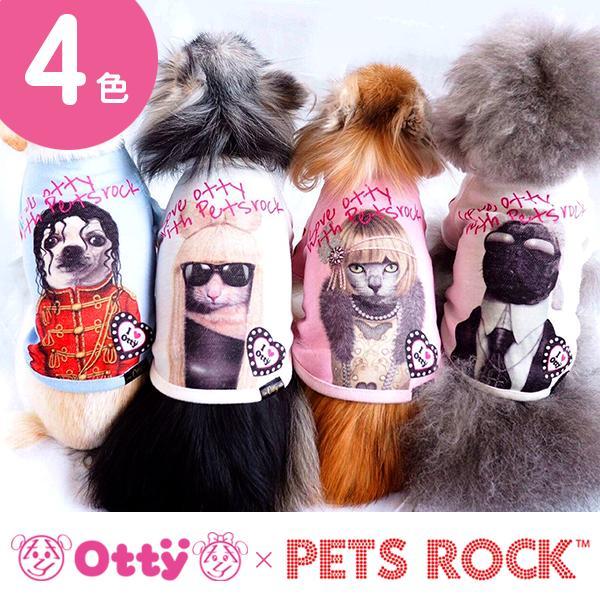 ヒートワン☆オッティ Otty ×PETS ROCKコラボ Tシャツ