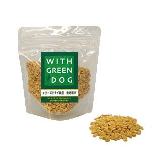 ウィズ グリーンドッグ WITH GREEN DOG フリーズドライ納豆 挽き割り 50g