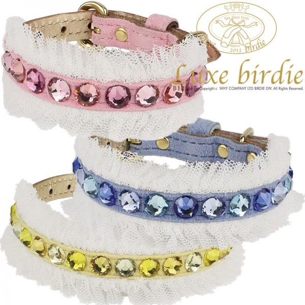 Luxe birdie (リュクスバーディ) チュチュグランカラー