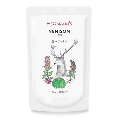 ヘルマン Herrmann's ベニソン・ディッシュ