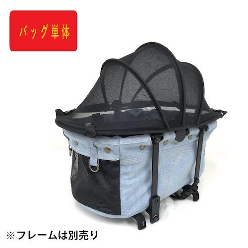 Mother Cart(マザーカート)【着替用】ラプレ Lサイズ デニム 上段