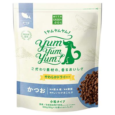 ウィズ グリーンドッグ WITH GREEN DOG  Yum Yum Yum!(ヤムヤムヤム) かつお やわらかドライタイプ