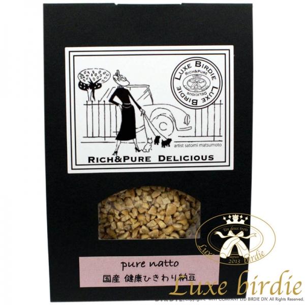 リュクスバーディ Luxebirdie treats 健康ひきわり納豆国産[pure natto] 25g