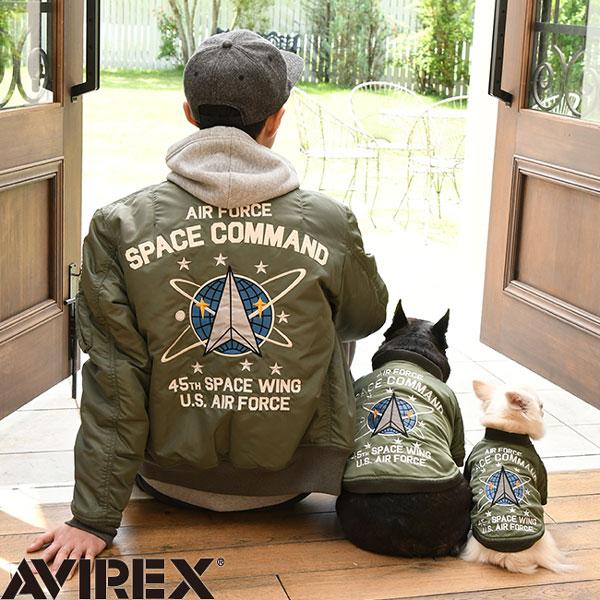 アヴィレックス AVIREX MA-1 スペースコマンド