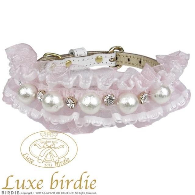 Luxe birdie (リュクスバーディ) コットンパールカラー
