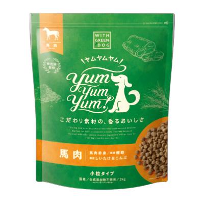 ウィズ グリーンドッグ WITH GREEN DOG  Yum Yum Yum!(ヤムヤムヤム) 馬肉 ドライタイプ