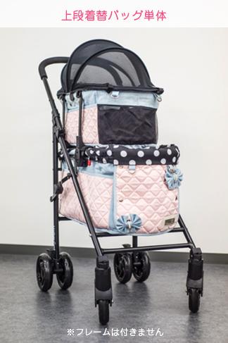 【着替用】マザーカート ×Glamourism ラプレL Annabelle(アナベラ) ピンク 上段