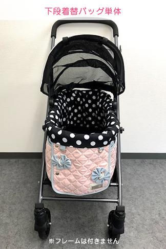 【着替用】マザーカート ×Glamourism ラプレL Annabelle(アナベラ) ピンク