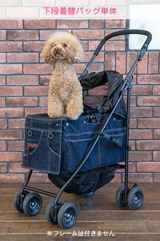 【着替用】Mother Cart(マザーカート)×Glamourism(グラマーイズム) アジリティー SAKURA