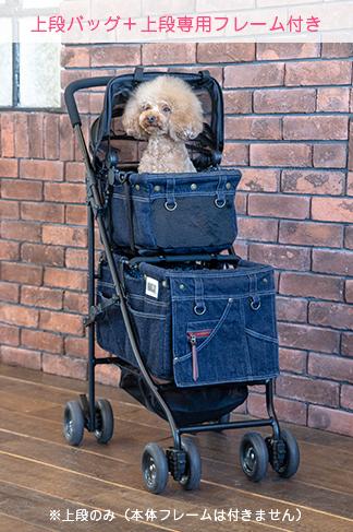 Mother Cart(マザーカート)×Glamourism(グラマーイズム) アジリティー SAKURA 上段