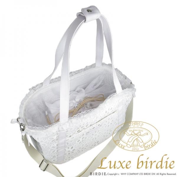 Luxe birdie (リュクスバーディ) プリシラキャリーver.2