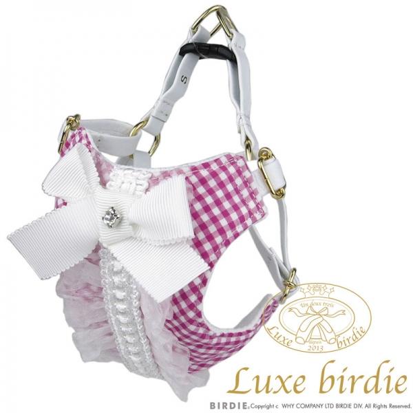 Luxe birdie (リュクスバーディ) ピクニックドレスハーネス