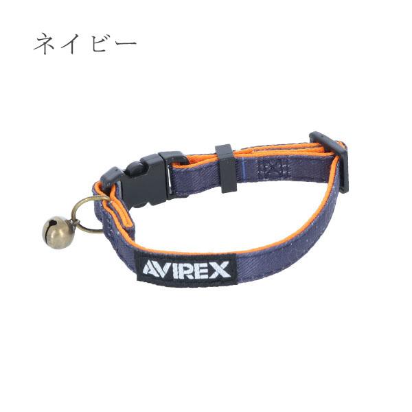 アヴィレックス AVIREX キャットカラー