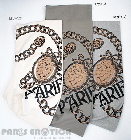 PARIERO(パリエロ)プラカゴバッグ:petitKUMA#3【小型犬犬用ペットキャリーバッグセレブ】