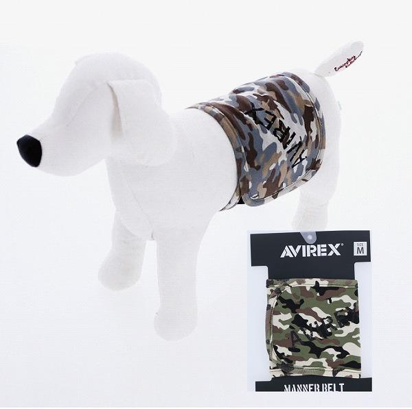 アヴィレックス AVIREX マナーベルトファティーグ