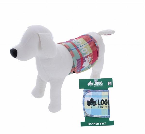 ロゴス LOGOS  マナーベルトチェック【小型犬 マナーバンド マーキングガード マナーベルト】