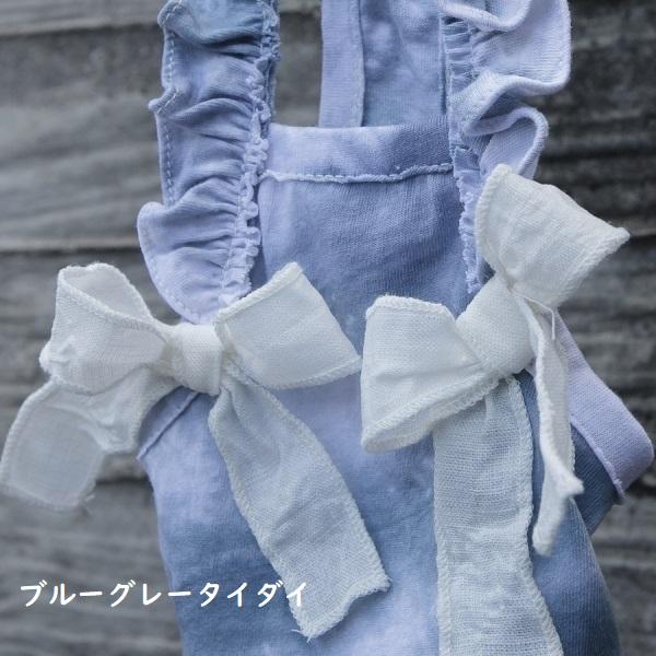 louisdog (ルイスドッグ) Sunset Mini Dress