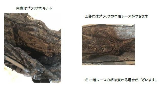 限定★accumilia(アキュミリア)かごキャリーBagブラックフリルM