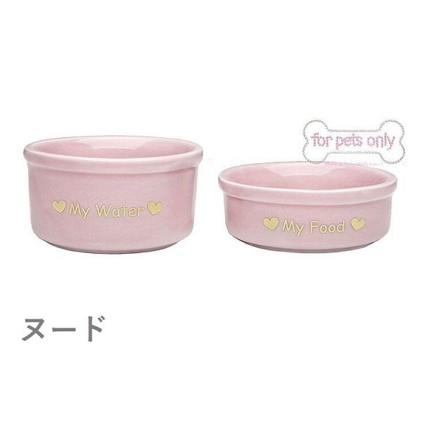フォーペッツオンリー for pets only Teacup Bowl Set (Art. 3013)