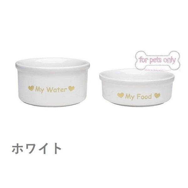 フォーペッツオンリー for pets only Teacup Bowl Set (Art. 3013)